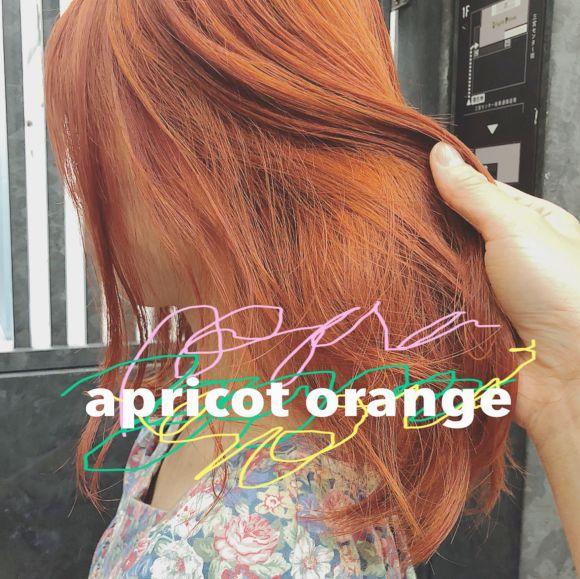秋のヘアカラーにおすすめ♡韓国で大人気!イルミナカラーで作る『アプリコットオレンジ』の魅力♡