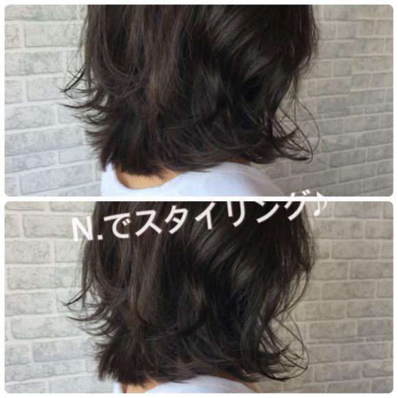 【イマドキ最新おしゃれヘアへ!】エヌドットシリーズで簡単スタイリング♪