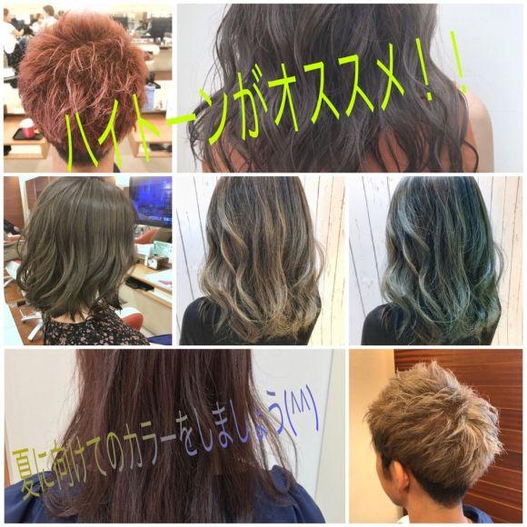 今の髪色を劇的に変えるなら!?