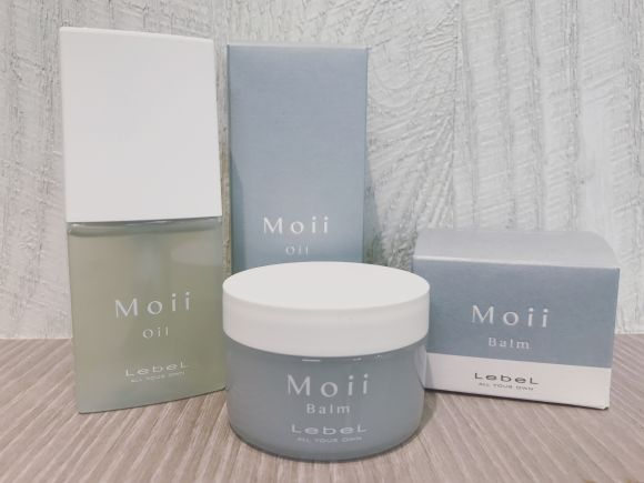 【moii】濡れ髪ヘアにおすすめのアイテム☆