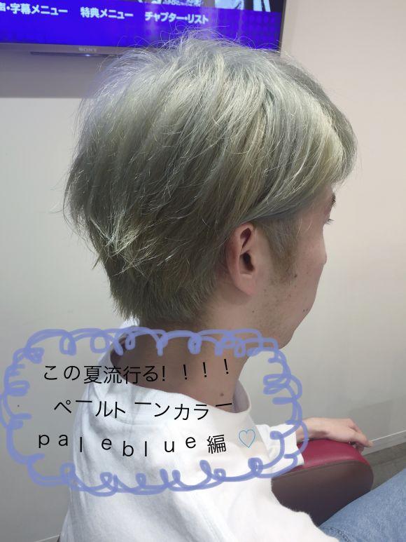 ケアブリーチを使った流行りのペールトーンカラー♡ダブルカラー〈ペールブルー編〉
