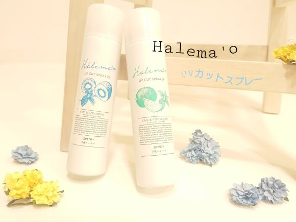 髪にも使えるおすすめの【日焼け止めスプレー】で紫外線を徹底ガード!!