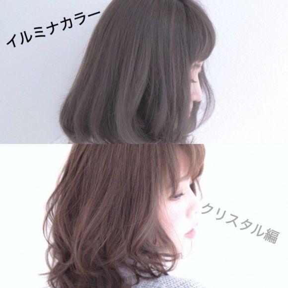 リピート率95%「艶髪、透明感」イルミナカラー 色味別徹底分析 (クリスタル編)