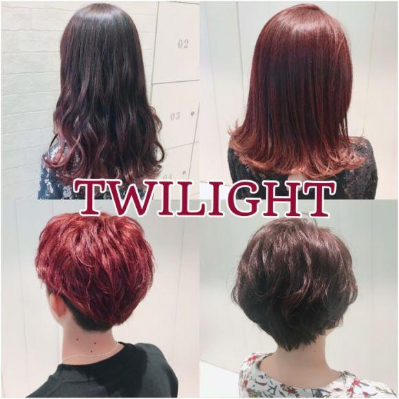 赤髪美容師オススメNO.1!イルミナカラーのトワイライトってどんな色?