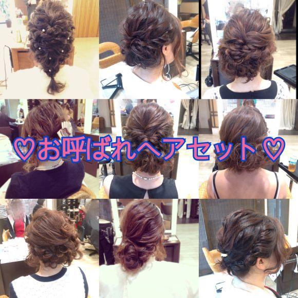 【結婚式・二次会・パーティー】のお呼ばれヘアセット☆ベスト3