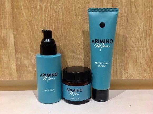 【メンズ】アリミノから新しいワックス発売しました!
