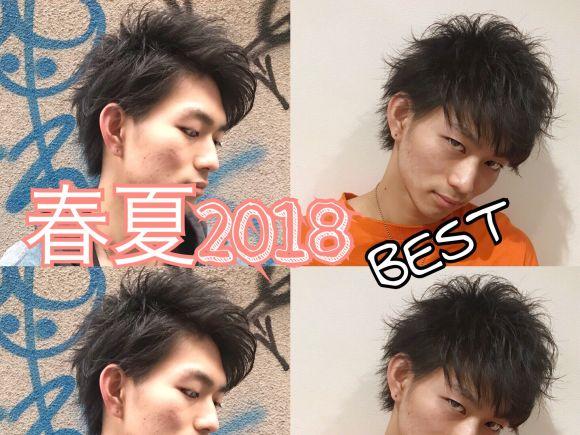 【2018春夏に流行るメンズヘア♪♪】