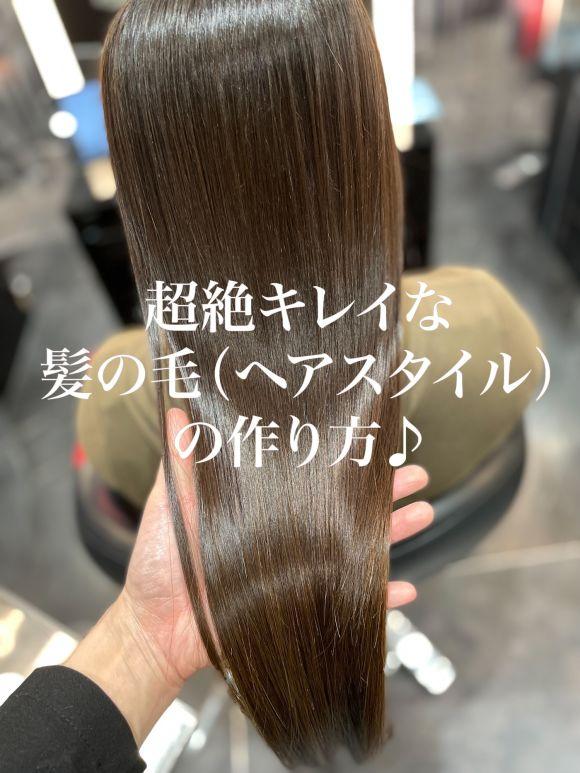 超絶キレイな髪の毛(ヘアスタイル)をプラチナアクア+αでのつくり方◎