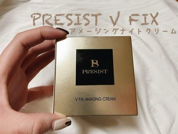 ♡大人気V3ファンデーションのナイトクリーム!アメージンナイトクリーム♡