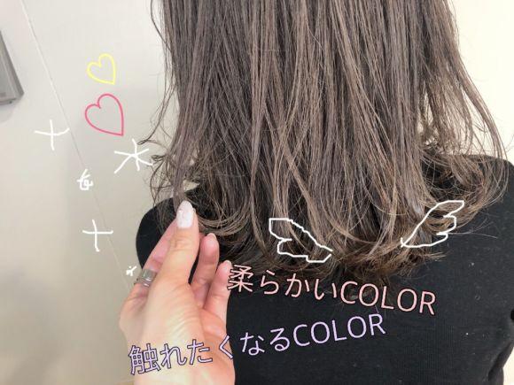 優しく触れていいですか?みんなの憧れ!髪質柔らかく見せるカラーで触れたくなる髪になること間違いなし^_^