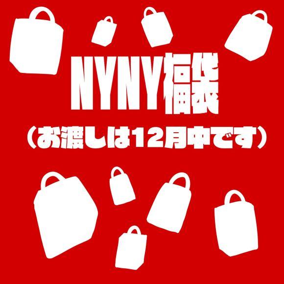【NYNY南草津店限定☆2020福袋】