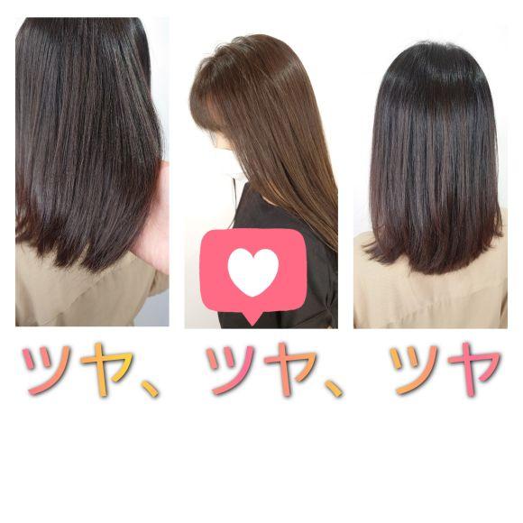 ツヤツヤ美髪に憧れるなら【ケイ素】を使ったカラーがオススメ☆