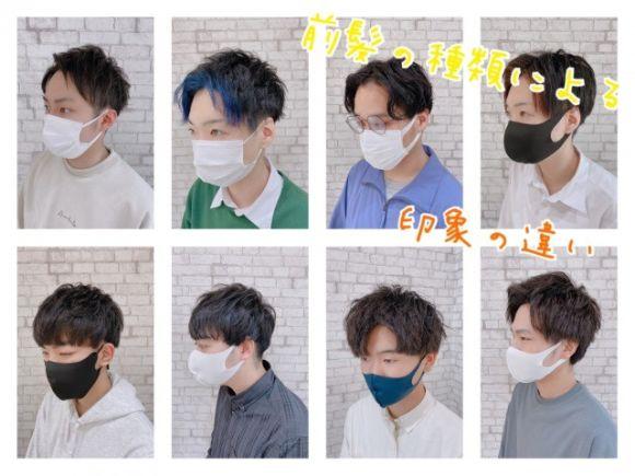 前髪でこんなに変わる!?男性も前髪で雰囲気を変えよう!