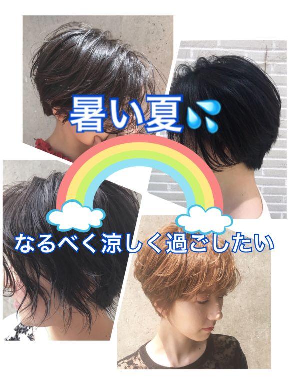 【ドライヤーで汗だく】せっかくお風呂に入ったのに汗をかきたくない!時短のためにも髪の毛を切ってみては?
