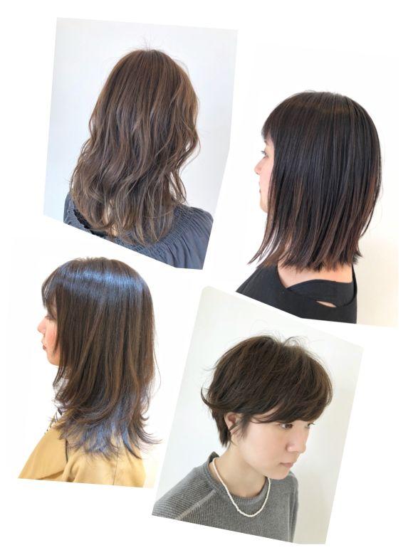 あなたはどのタイプ?髪質の種類