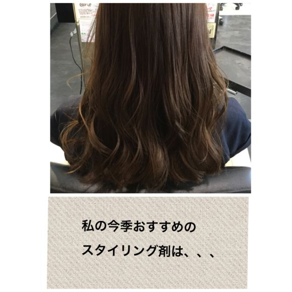 私が選ぶ今季おすすめスタイリング剤!!