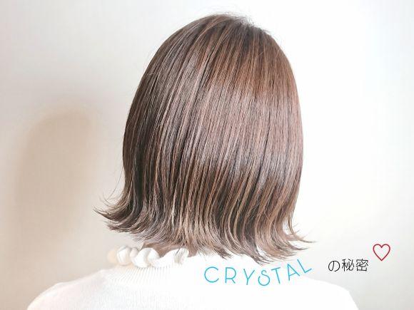 イルミナカラー【クリスタル】で誰よりも輝く髪を手に入れよう♡