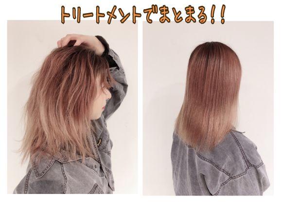 髪の毛が広がる… トリートメントの効果的な付け方で髪がまとまる方法