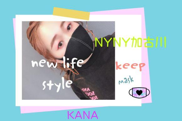 ♡new life style♡マスクありでも髪を可愛く!すっきり!