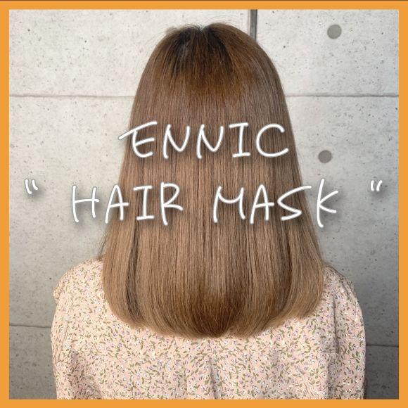 【ツヤ髪になりたい人必見!】誰でも簡単♪ヘアケア方法
