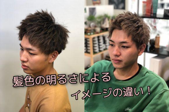 暗い髪色と明るい髪色による印象の違い!