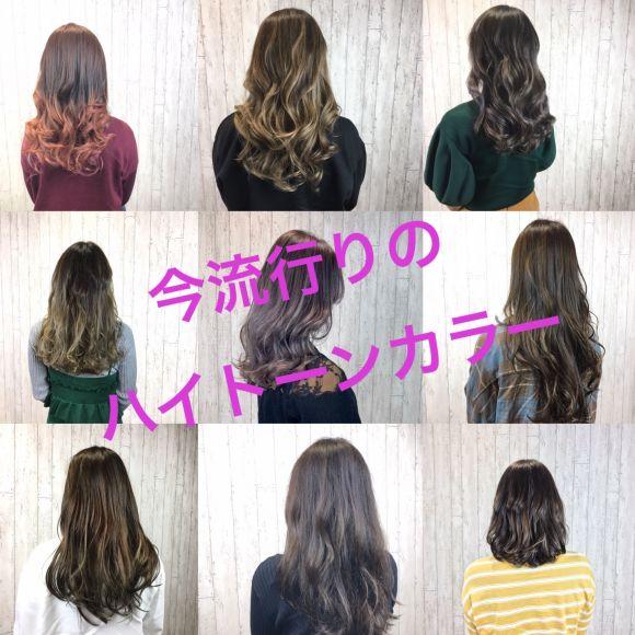 夏間近![オシャレ女子必見/明るめハイライトカラー!]