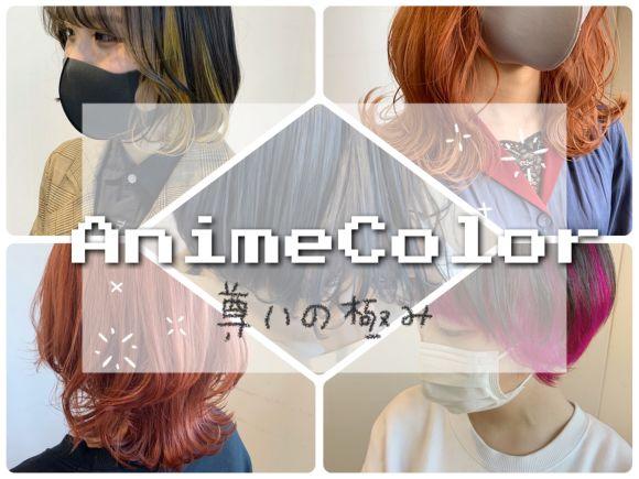 久々のアニメカラーはツイステカラー特集!ちょっとだけ別のもアルヨ。