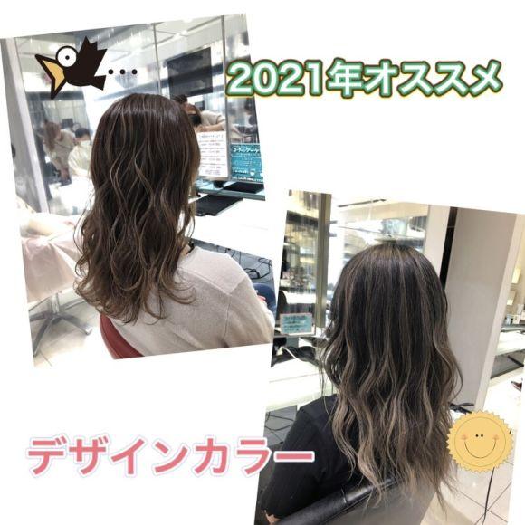 2021年春夏オススメデザインカラー!!!
