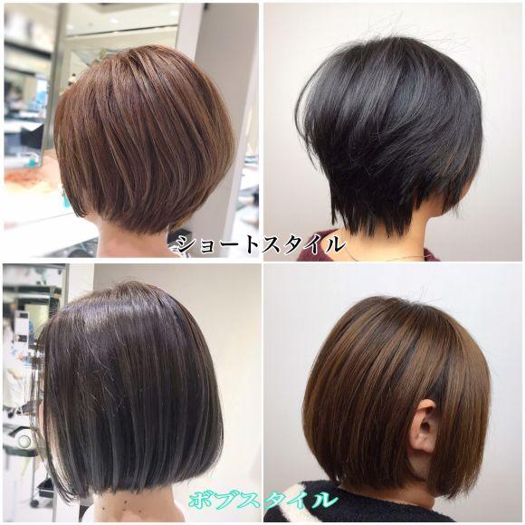 夏におすすめ短めのヘアスタイル!!髪型別に解説させていただきます♪