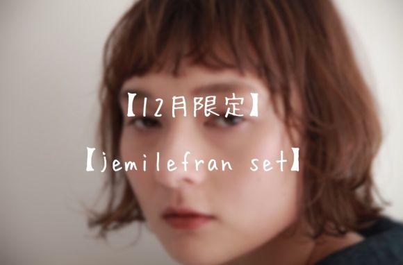 【レディース必見♡】12月限定福袋