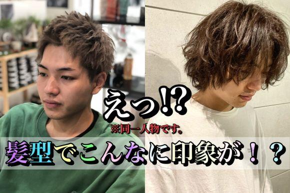 【まるで別人!?】刈り上げからロングまでの過程とヘアスタイル見せます!