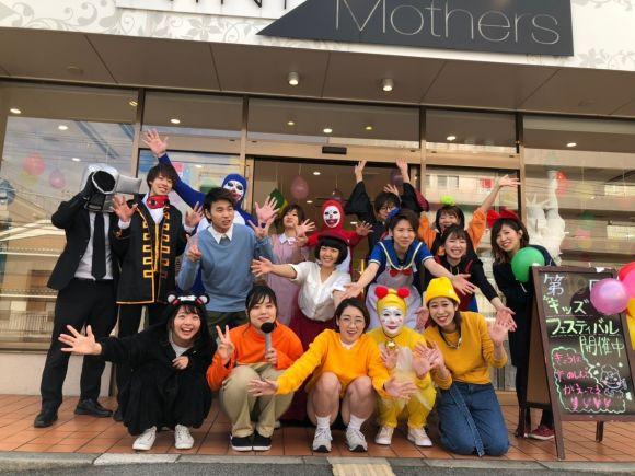 姫路で大人気!キッズフェスティバル!!