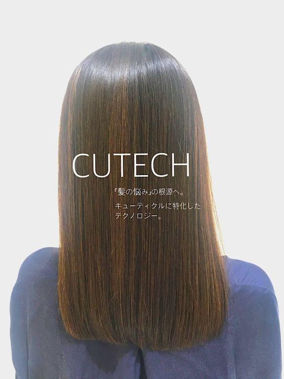 CUTECH