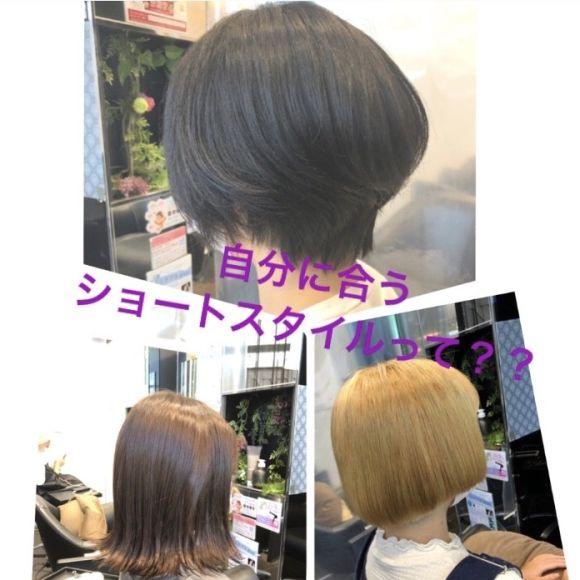 【自分のしたいショートカットが見つかる!?】自分の髪質にはどのショートカットが似合うのか教えます!
