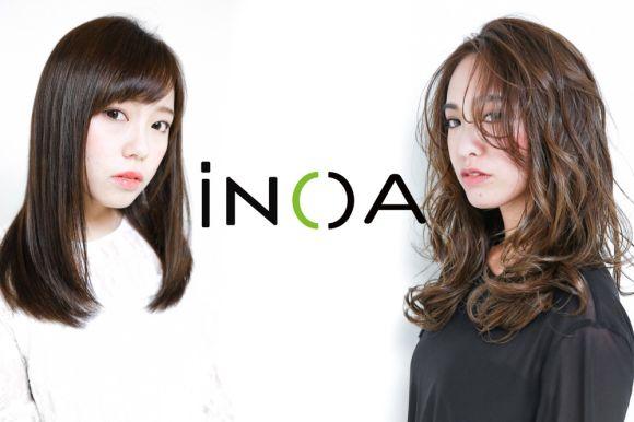 カラーの常識をぬり変える!オイルカラー革命「iNOA」登場!!!