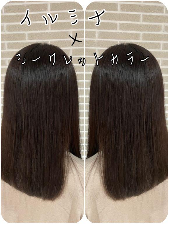 【シークレットカラー】今話題のダメージレス×透明感抜群カラー!?