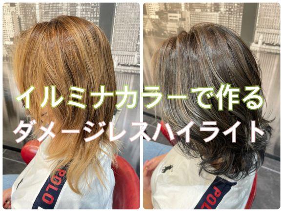 【夏のダメージヘアに】ダメージレスカラーで作る立体感のあるハイライト