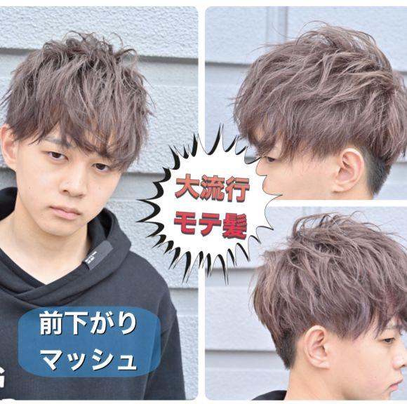 髪型迷ってる人必見!!セット簡単、前下がりマッシュ