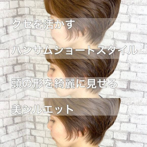 """くせ毛を活かす髪型は?頭の形を綺麗にみせる""""ハンサムショート""""でセットも簡単!"""