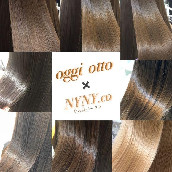 オッジィオットトリートメントで生まれ変わる自分の髪の秘密の工程と実力