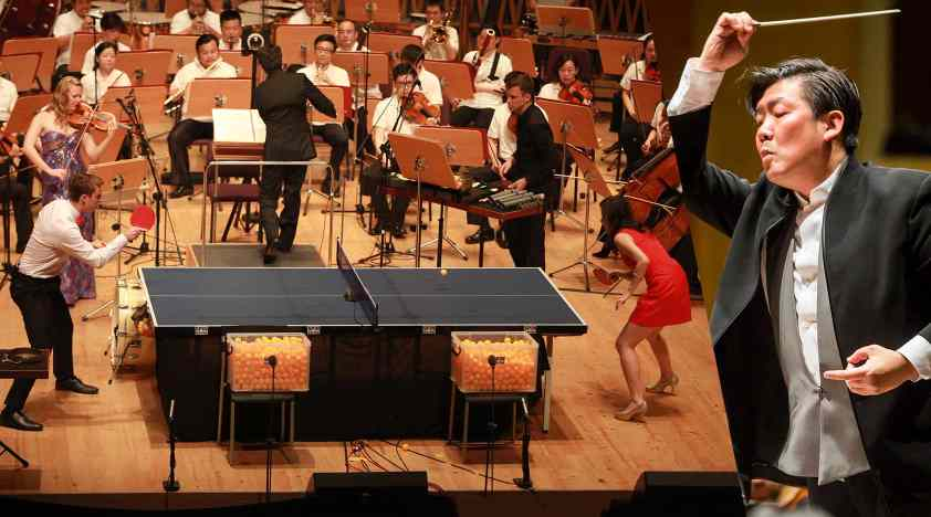 Lunar New Year Concert and Gala