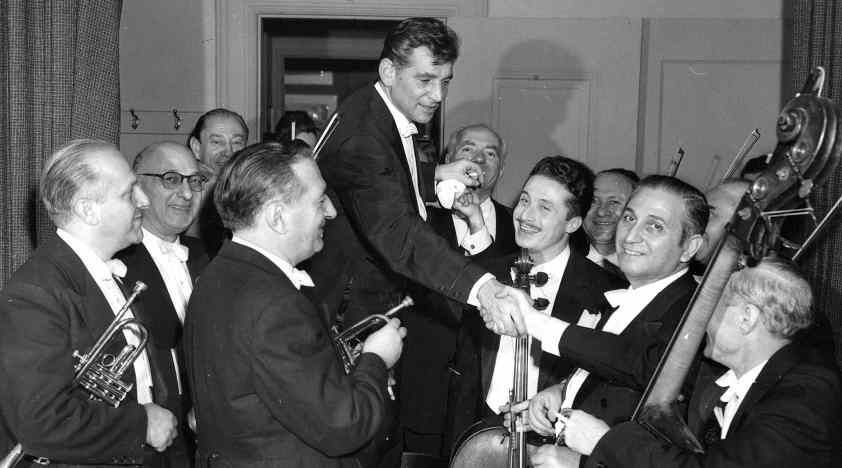 "<em>Insights at the Atrium:</em> ""Inside the Orchestra: Working with Bernstein"""
