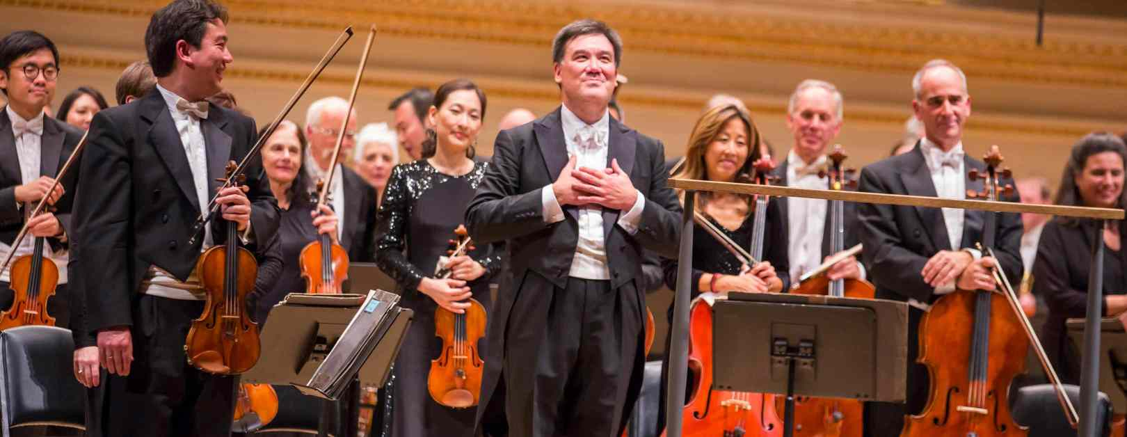 Alan Gilbert Season Finale: A Concert for Unity