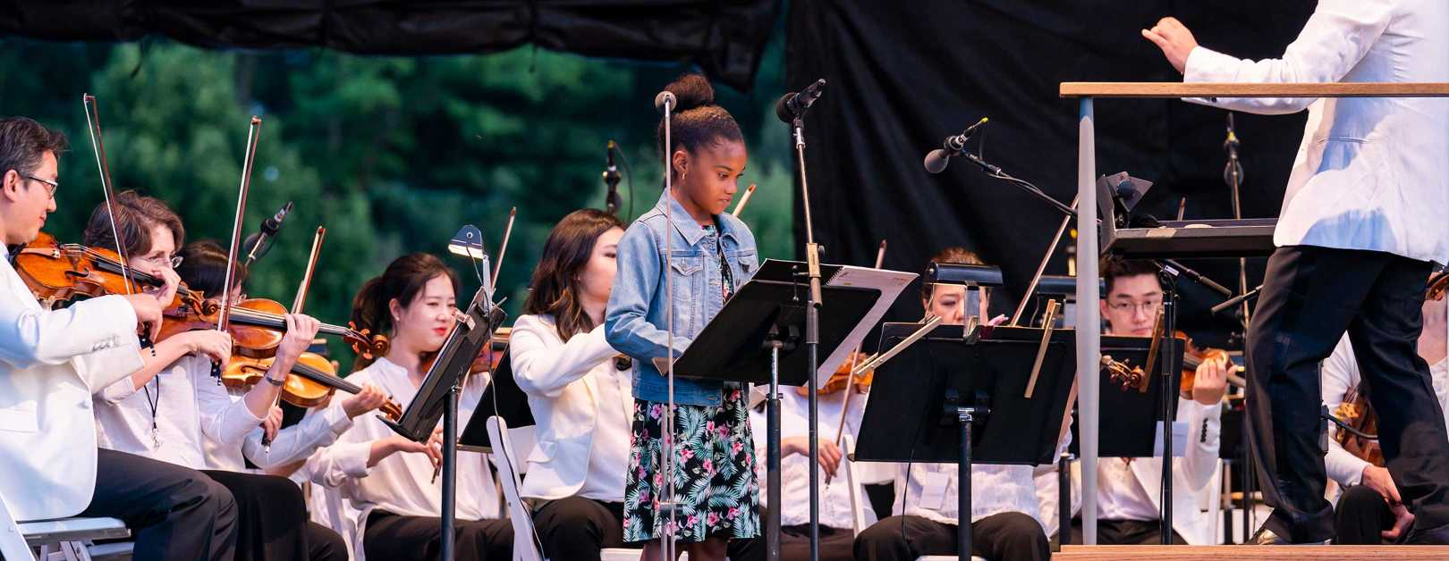 "Insights at the Atrium: ""New York Philharmonic Very Young Composers"""