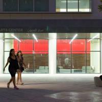 Search — NYUAD Arts Center