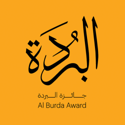 Al Burda Award Ceremony