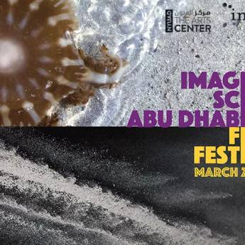 Imagine Science Abu Dhabi 2017