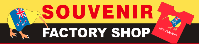 Souvenir Factory Shop