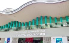 sengkang sports hall
