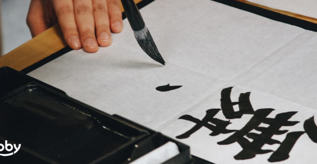 calligraphy-across-cultures